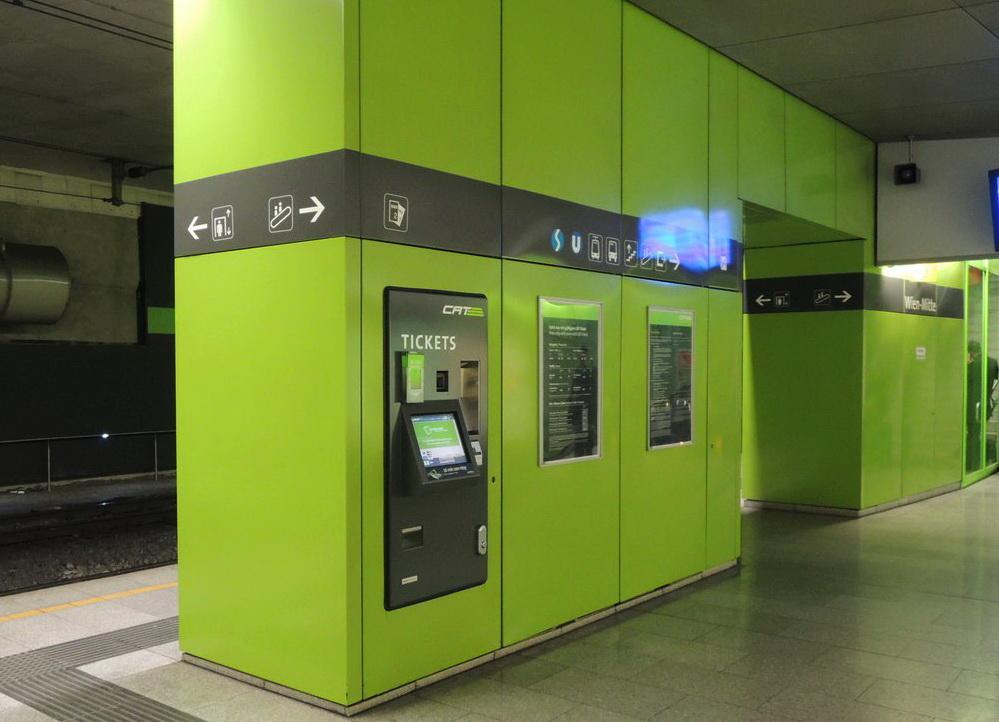 Terminal pentru achiziționarea biletelor