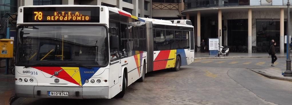Autobuzul nr 78