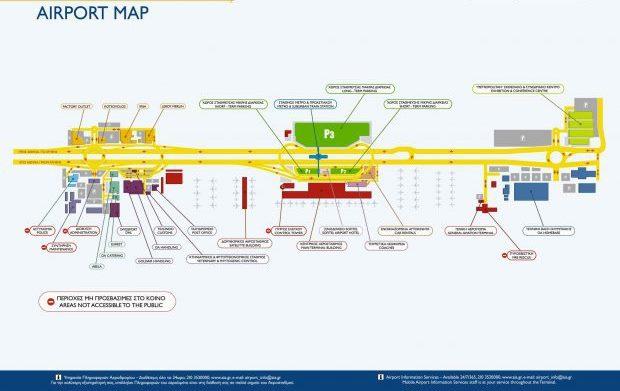 Schema terminalului aeroportului Makedonia