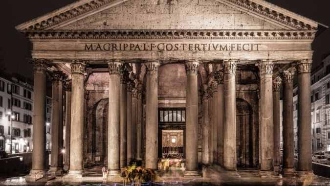 Intrare Panteon