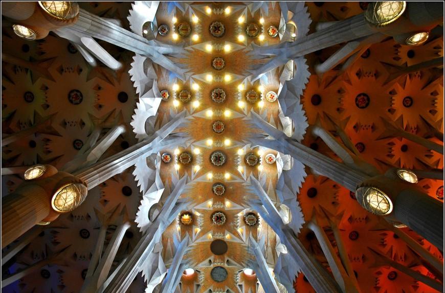 Sagrada Familia (vedere din interior)